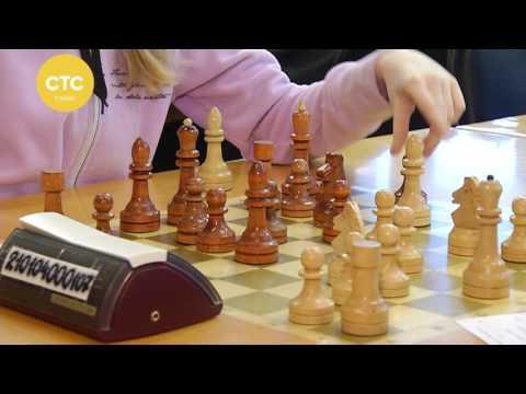 Чесфилд Играйте в шахматы онлайн