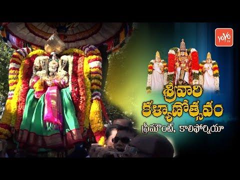 Lord Sri Srinivasa Kalyana Mahotsavam at Fremont, California | Telugu NRI | YOYO TV Channel