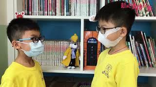Publication Date: 2021-07-27   Video Title: 新地齊讀好書 福爾摩斯都有入門版 一起跟張煊昌學校的同學們當