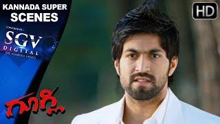 Kannada Movie | Heroine rejects yash | Kannada emotional scenes 24 | Yash, Kruthi Karabanda