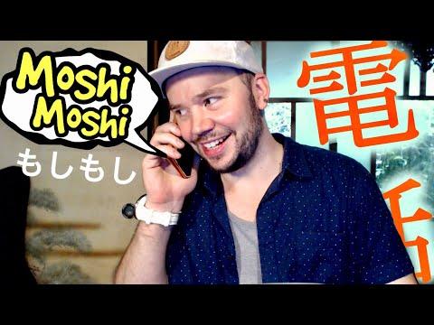 Parler JAPONAIS au téléphone 📞 Mode d'emploi 電話