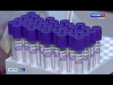 Как принимают кровь у крымчан в условиях самоизоляции