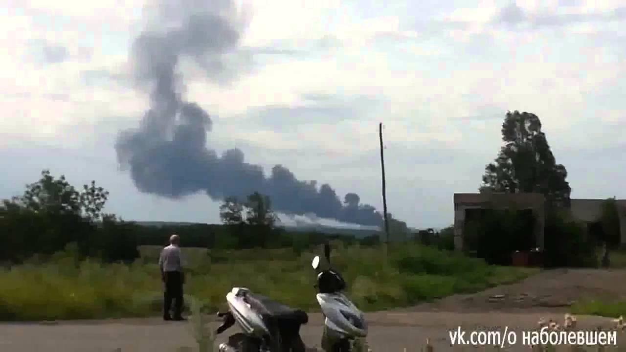 Download 馬航MH17 墜毀烏克蘭