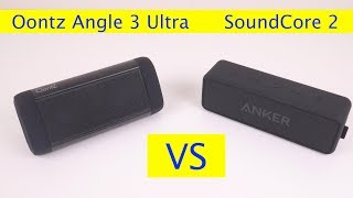 Oontz Angle 3 Ultra vs Anker SoundCore 2- with Comparison Sound Test