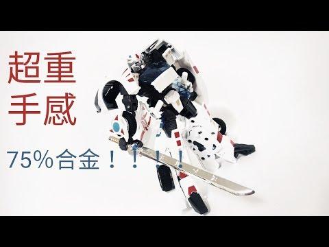 【Ko界奇葩】Hunter黃的TF玩具介紹128 FM IDW風格漂移 變形金屬戰士