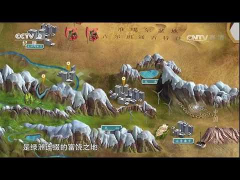 Aerial China - Xinjiang(Sinkiang) 720P