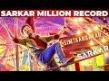 Simtaangaran Lyric Video Records Lineup– Sarkar | Thalapathy Vijay | A.R. Rahman | TT 182