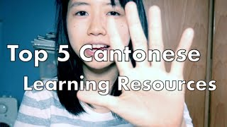 ???????? TOP 5 (FREE) CANTONESE LEARNING RESOURCES @0@ !