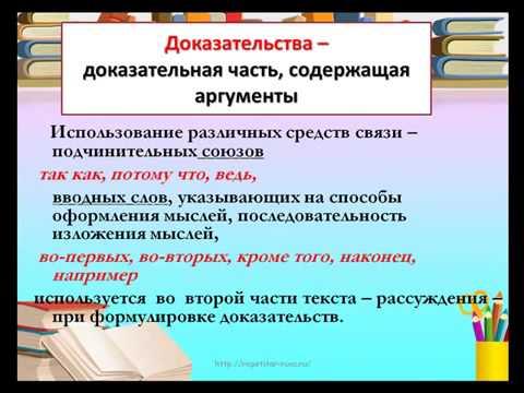 русский язык гиа пробный 2014