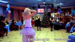 Новогодний корпоратив, ведущая на новый год - Ольга Веселова