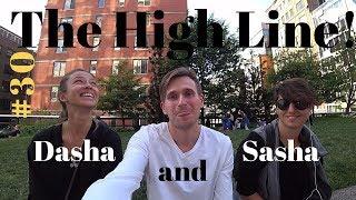THE HIGH LINE IN NEW YORK! ДАША, САША И ИРГА! #30