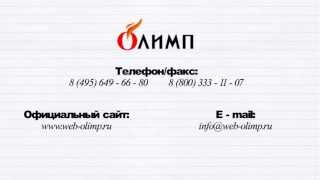 Рекламное агентство Олимп