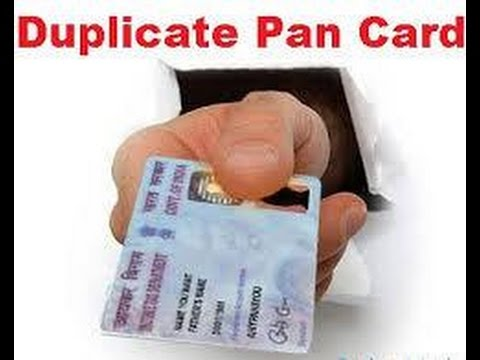 HOW TO GET DUPLICATE PAN CARD ONLINE IN INDIA FREE