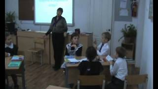 3 урок 2 класс Зима СИ 2013