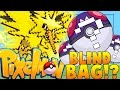 PIXELMON BLIND BAG Challenge | Minecraft - Pixelmon Mod Battle