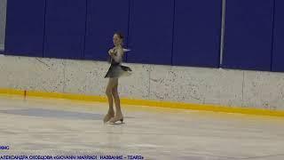 Контрольные прокаты по фигурному катанию на коньках в г Сургут 24 12 2020