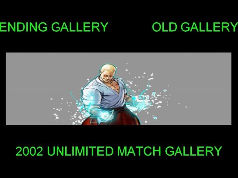 The King of Fighters 2002 Unlimited Match: PS2 - GALLERY |