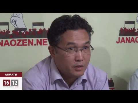 Безвизовый режим с Китаем встревожил казахстанцев.