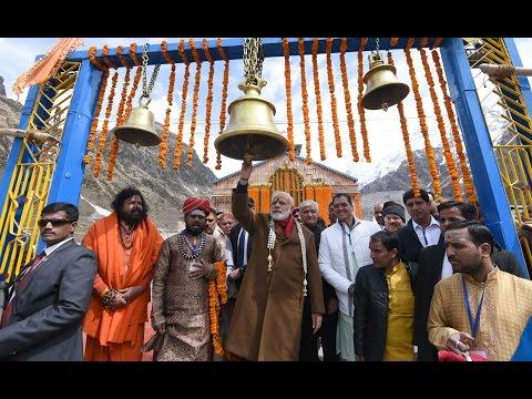 PM Narendra Modi's Darshan and Puja at Kedarnath Temple, Uttarakhand