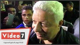 مرتضي منصور: الدورى ده دورى الجن والعفاريت وأفضل لاعب عبد الله السعيد