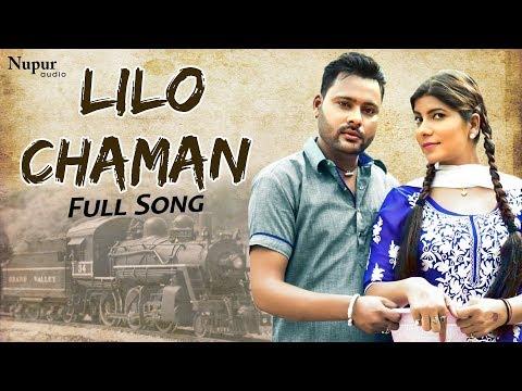 LILO CHAMAN | Satnarayan Kashyap, Pooja Hooda | Latest Haryanvi Songs 2018 | Haryanvi Ragni