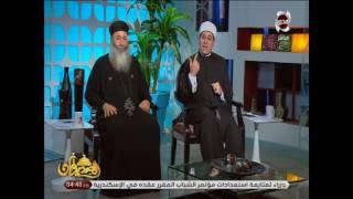 الصديقان - الشيخ مظهر شاهين  يتحدث عن السلام في الدين الاسلامي