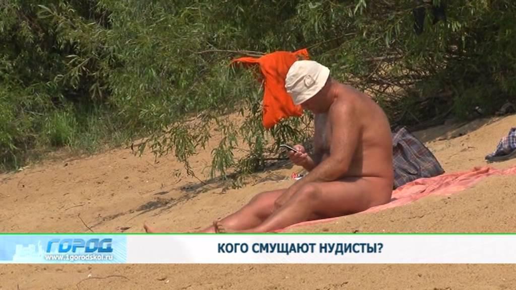 нудисты нижнего новгорода фото