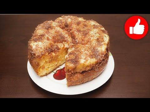 Дрожжевое тесто для пирога в мультиварке