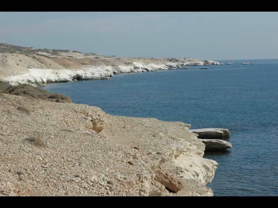 Cyprus gay beach