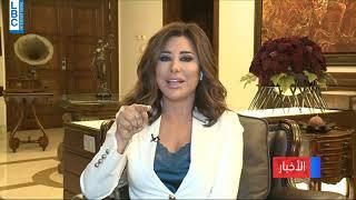 LBCI News   نجوى كرم تطلق اغنية جديدة دعما للعاصمة بيروت    فماذا تقول للـLBCI ؟