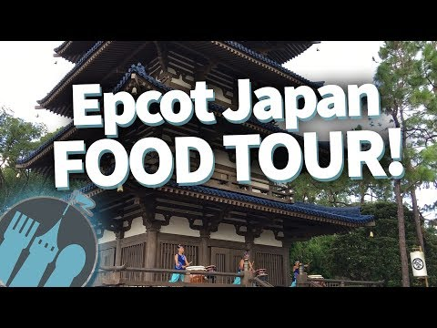 Disney World Japan Food Tour: Nosh or Not? in Epcot's Japan Pavilion