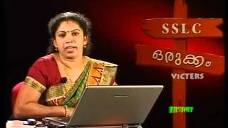 SSLC Orukkam-History Part 01