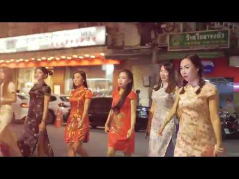 เซี่ยงไฮ้แมนชั่น Shanghai Mansion Bangkok