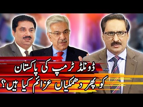 Kal Tak With Javed Chaudhry - 1 January 2018 - Express News