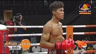 Dam Kimhong vs loun Chhunna, Khmer Boxing Bayon 11 May 2018
