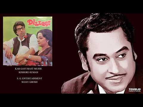 DILLAGI(1978) - KAR GAYI MAST MUJHE - KISHORE-SUMAN - RAJESH ROSHAN
