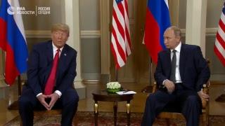 Путин прибыл в президентский дворец в Хельсинки, где встретится с Трампом