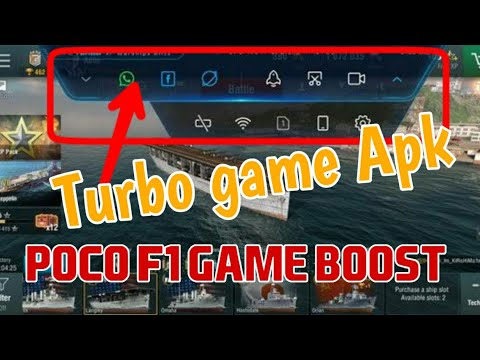 Best Android Game Boost || Turbo Game Booster By Poco F1 || Download Easily For Any Android Device