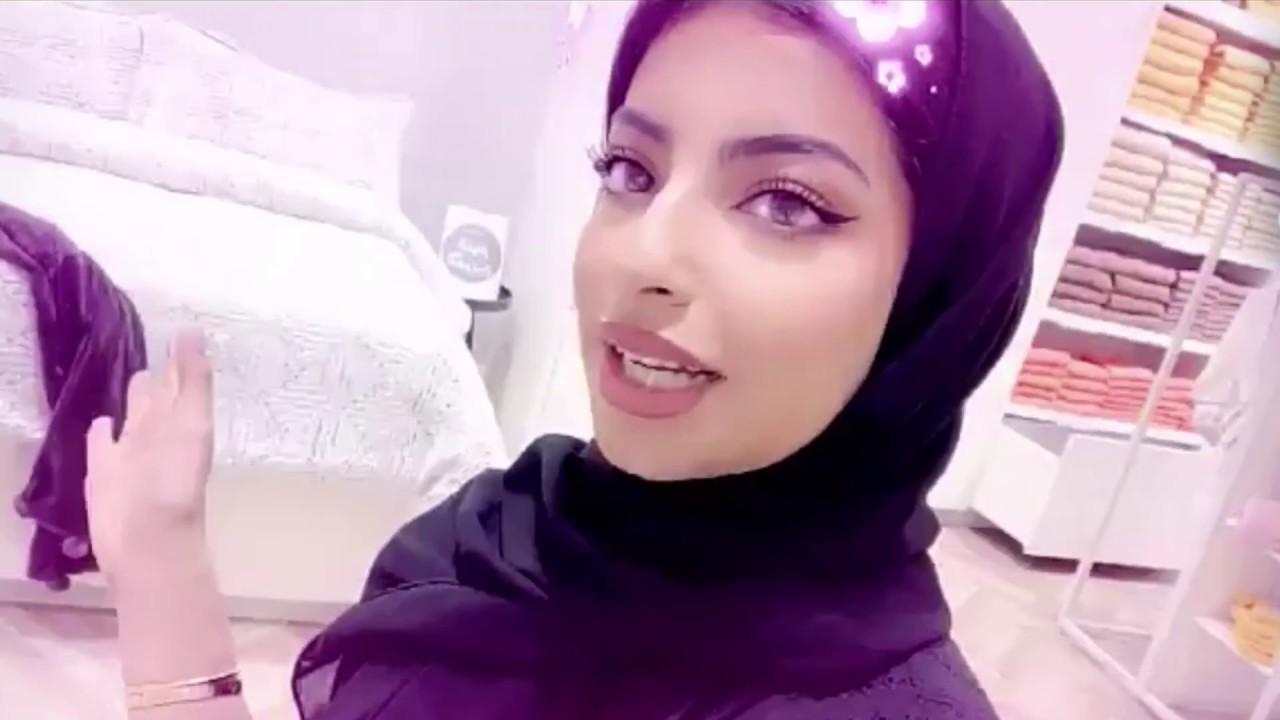 شهد الزهراني في تغطية مفارش كرز لنن في السعودية Youtube