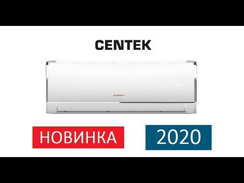 Обзор сплит-системы Centek CT 65L07+ Новинка 2020 г.