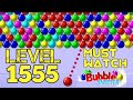 बबल शूटर गेम खेलने वाला | Bubble shooter game free download | Bubble shooter Android gameplay #82