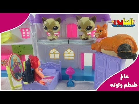baby doll toys , two kittens , pet house  toy ,  baby doli play