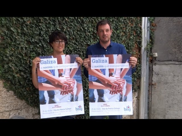 Presentación Día da Patria Galega 2017