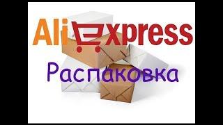 Розпакування посилок з aliexpress все для манікюру, багато страз