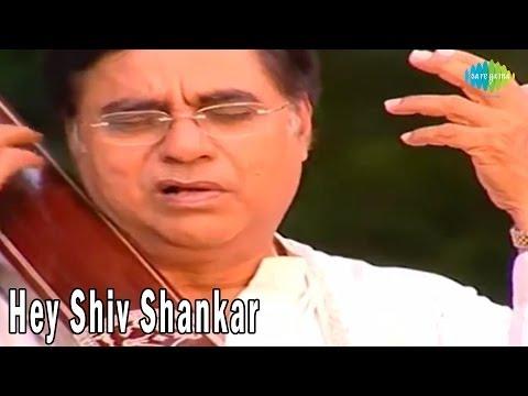 Hey Shiv Shankar | Shiva | Jagjit Singh