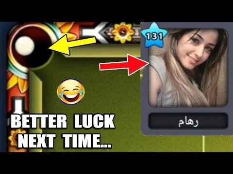 He Tried To IMPRESS This Girl In 8 Ball Pool, Then THIS Happened...