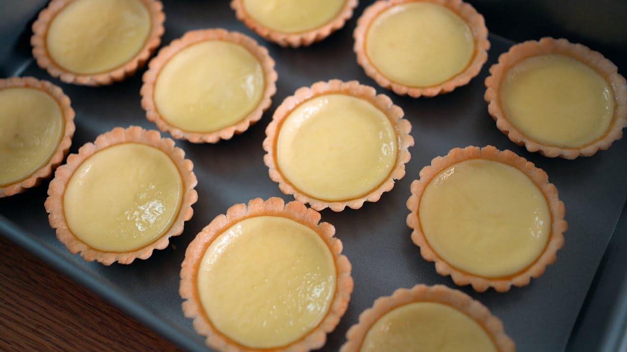 Basic Egg Tart Recipe | 基础曲奇皮蛋挞