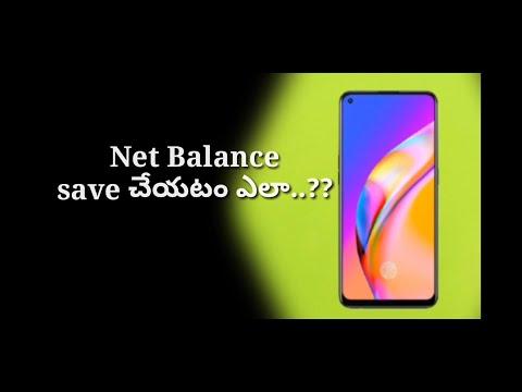 How to save net balance..??
