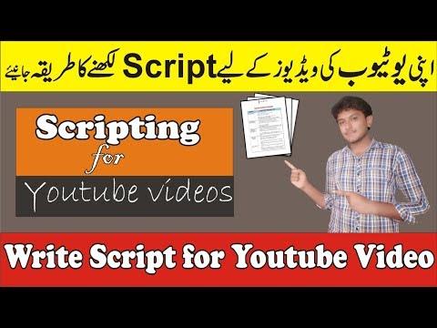 How to Write Script for Youtube Video Hindi | Urdu | Youtube SEO 2018