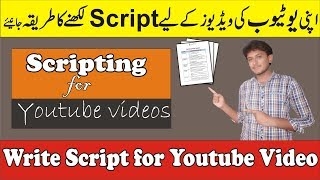 How to Write Script for Youtube Video Hindi | Urdu | Youtube SEO 2018